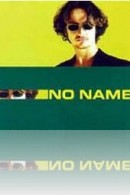 No Name - NONAME